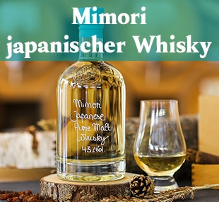 https://www.vomfass.at/Mimori japanischer Whisky